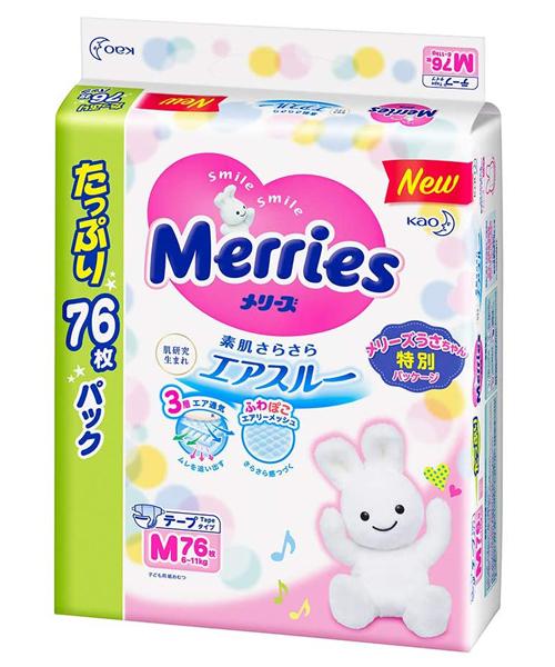 Japanese Diapers Merries, M, 6-11 kg, 64+12 pcs.