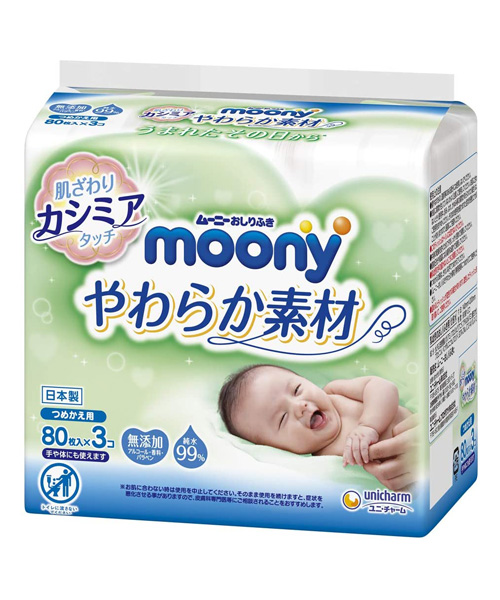 Japanese Wet Wipes Moony, 3×80 pcs.