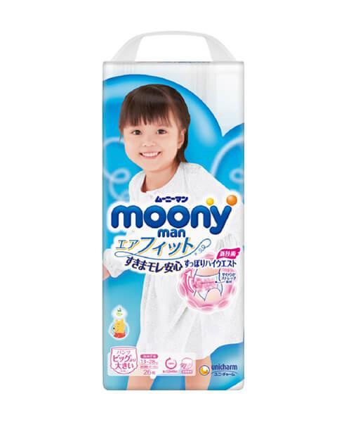 Japanese Pants Moony, XXL, 13-28 kg, for Girls, 26 pcs.