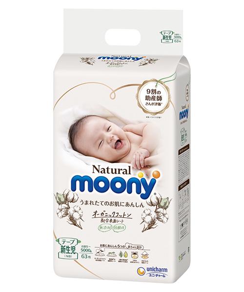 Japanese Diapers Moony Natural, NB, 0-5 kg, 63 pcs.