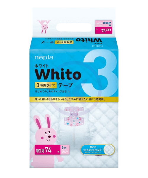 Japanese Diapers Whito, NB, 0-5 kg, 3h (day time), 74 pcs.