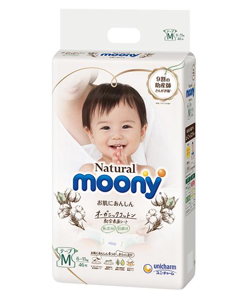 Japanese Diapers Moony Natural, M, 6-11 kg, 46 pcs.