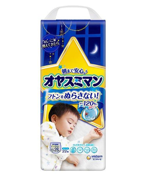 Japanese Overnight Pants Moony, XL, 13-28 kg, for Boys, 22 pcs.