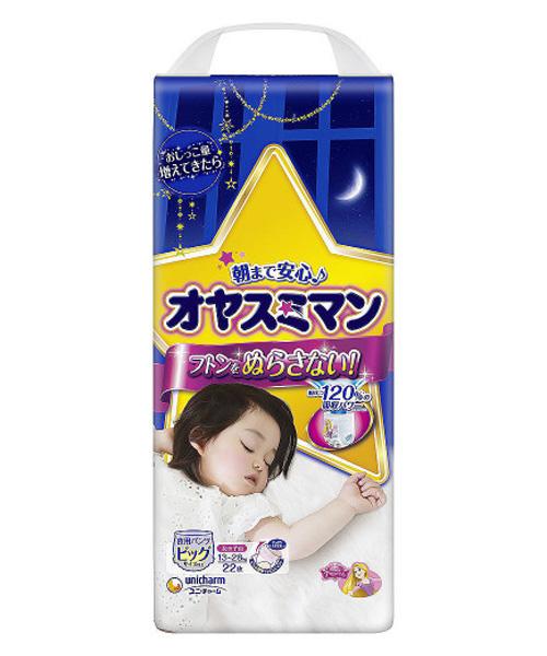 Japanese Overnight Pants Moony, XL, 13-28 kg, for Girls, 22 pcs.