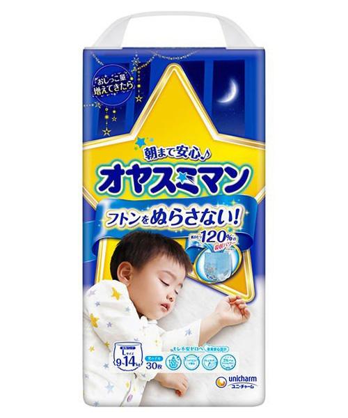 Japanese Overnight Pants Moony, L, 9-14 kg, for Boys, 30 pcs.