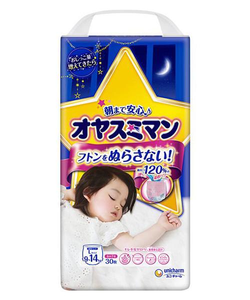 Japanese Overnight Pants Moony, L, 9-14 kg, for Girls, 30 pcs.