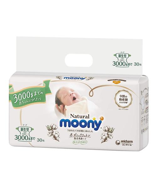 Japanese Diapers Moony Natural, NB, 0-3 kg, 30 pcs.