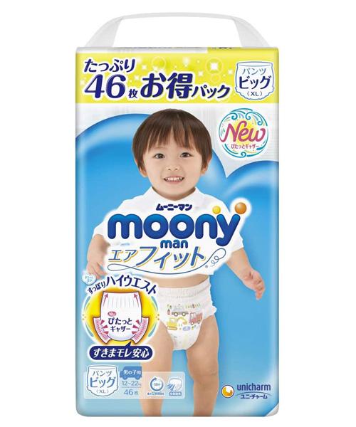 Japanese Pants Moony, XL, 12-22 kg, for Boys, 38+8 pcs.