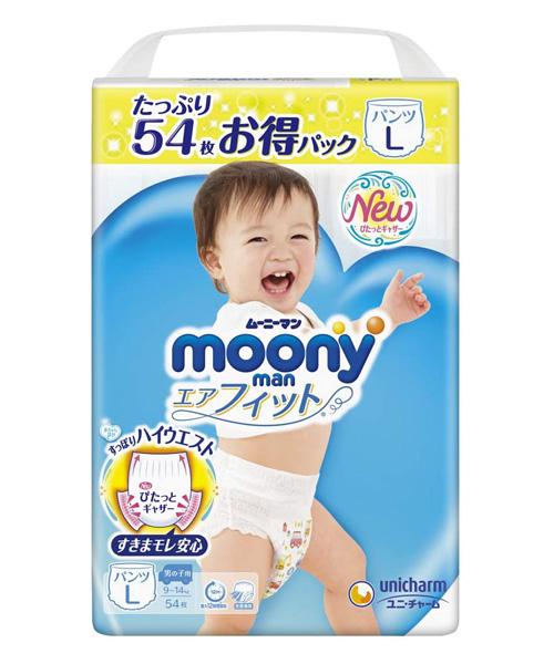 Japanese Pants Moony, L, 9-14 kg, for Boys, 44+10 pcs.