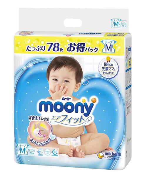Japanese Diapers Moony Airfit, M, 6-11 kg, 64+14 pcs.