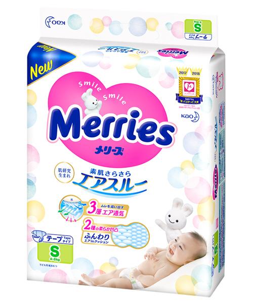 Japanese Diapers Merries, S, 4-8 kg, 82 pcs.