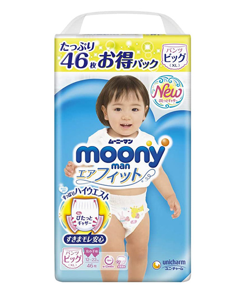 Japanese Pants Moony, XL, 12-22 kg, for Girls, 38+8 pcs.