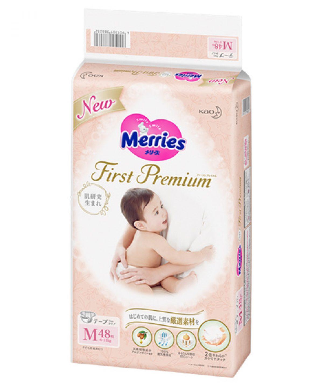 Japanese Diapers Merries Premium, M, 6-11 kg, 48 pcs.